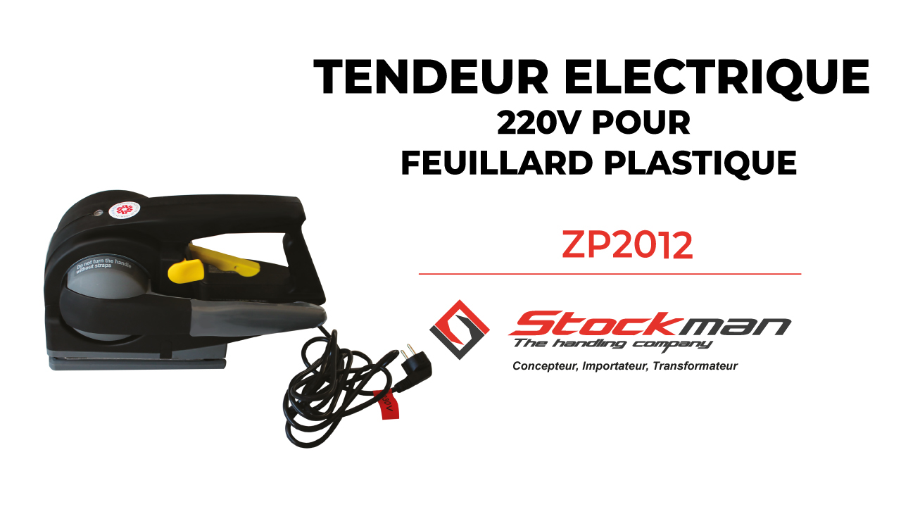 Le tendeur électrique 220V pour feuillard plastique ZP2012