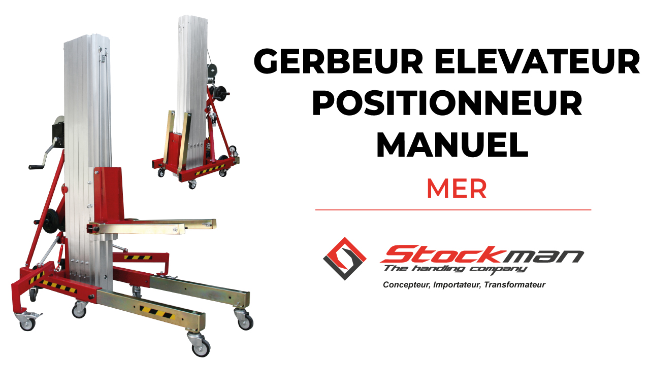 MER manual positioner stackers