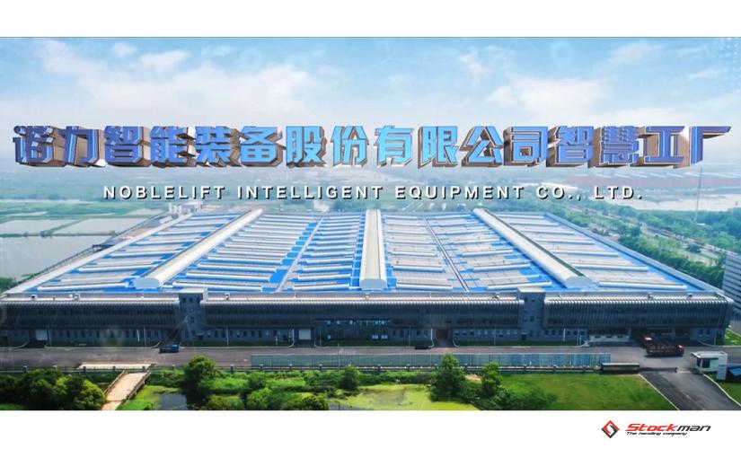 L'usine intelligente par NOBLELIFT, leader mondial sur le marché du transpalette